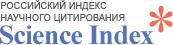 Indexed by Російський індекс наукового цитування